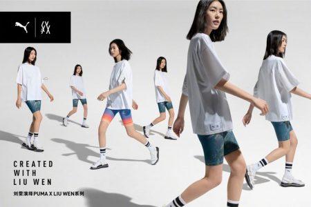 Liu Wen stars in PUMA x Liu Wen spring-summer 2020 campaign.