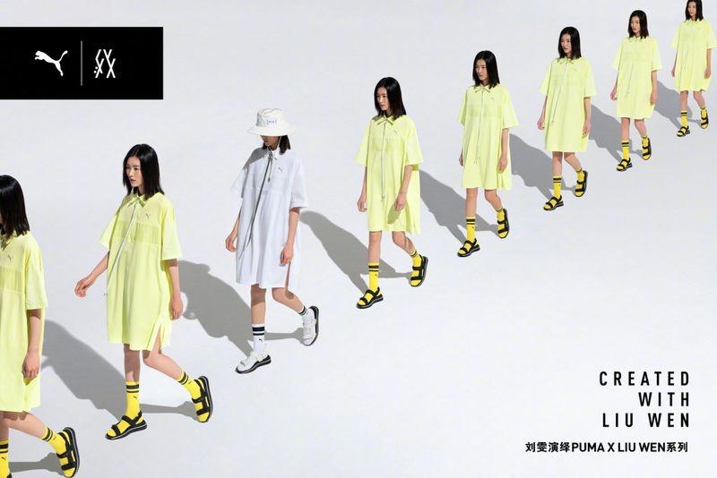 PUMA x Liu Wen unveils spring-summer 2020 campaign.