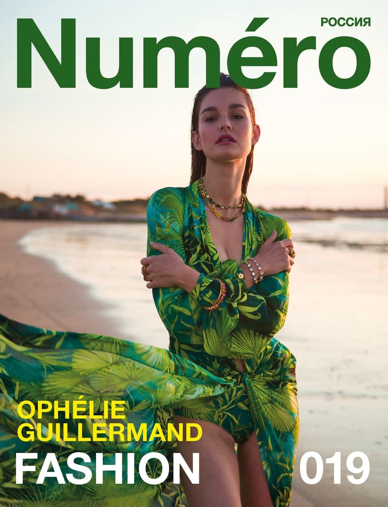 Ophelie Guillermand Wears On-Trend Ensembles for Numero Russia