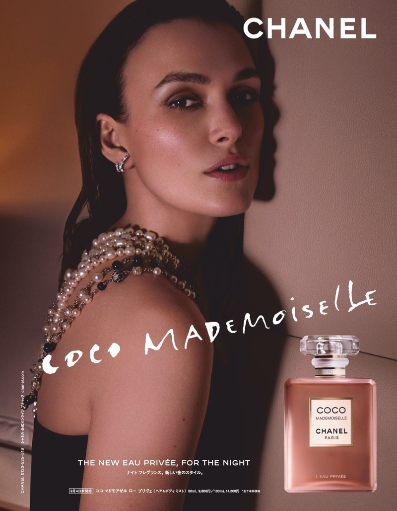 Keira Knightley stars in Chanel Coco Mademoiselle L'Eau Privée fragrance campaign.
