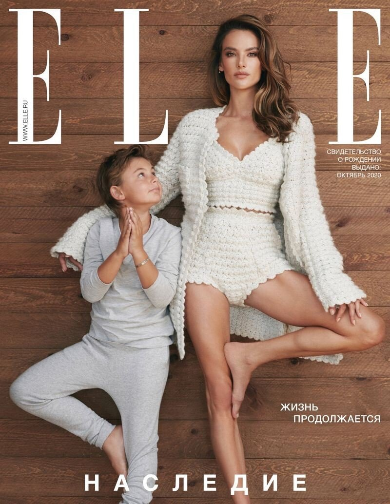 Alessandra Ambrosio on ELLE Russia October 2020 Cover
