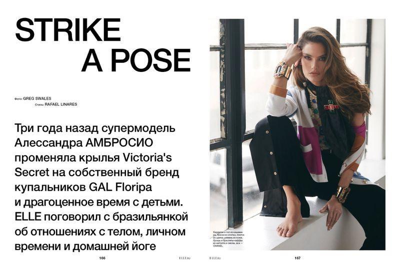 Alessandra Ambrosio Strikes a Pose for ELLE Russia