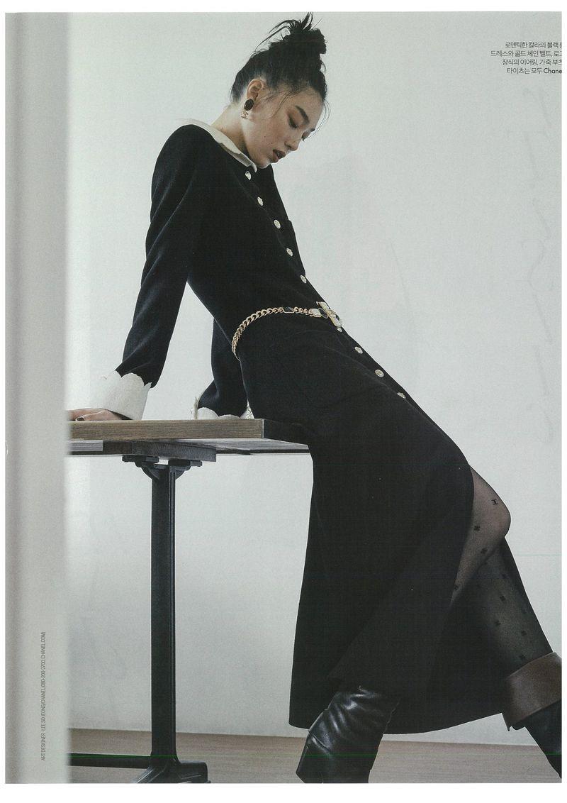 Seolhee Kim Strikes A Pose in Chanel for ELLE Korea