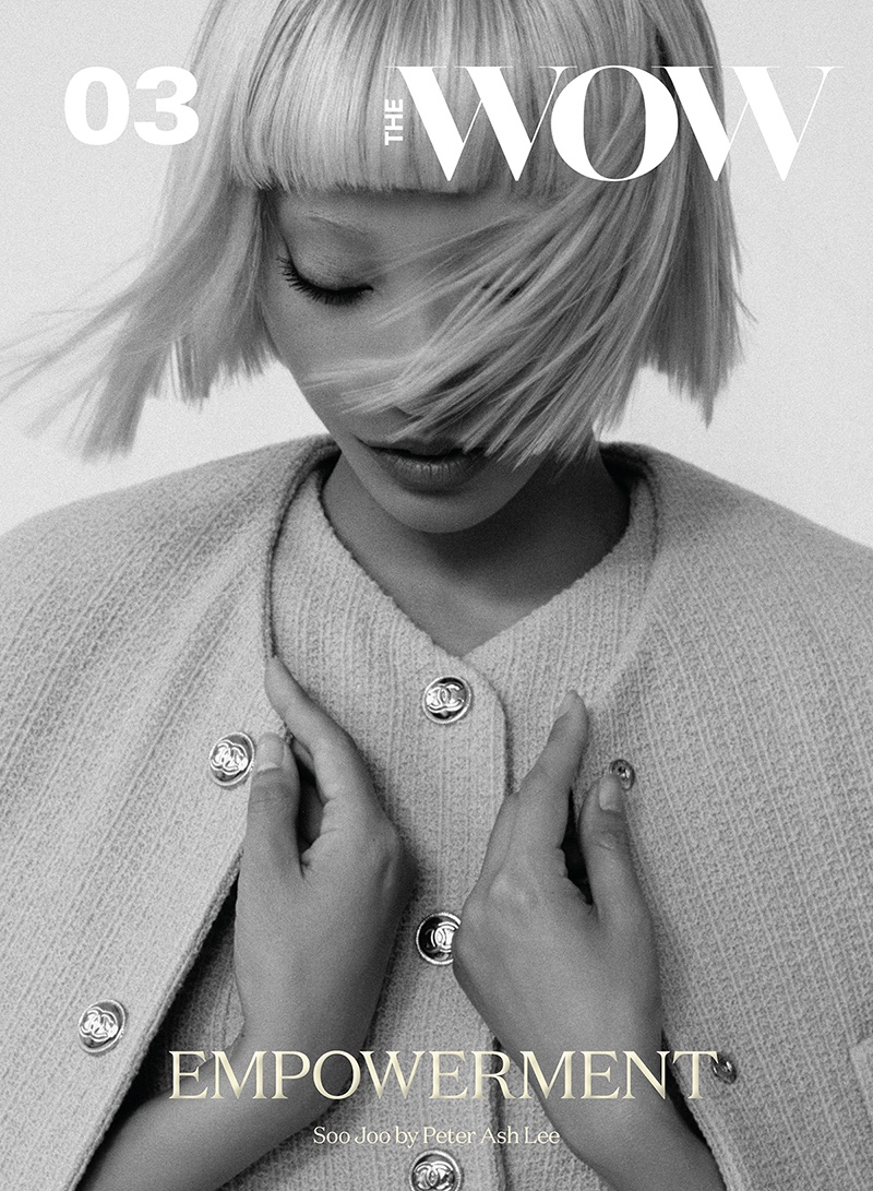 Soo Joo Park on The WOW Magazine #3 Cover