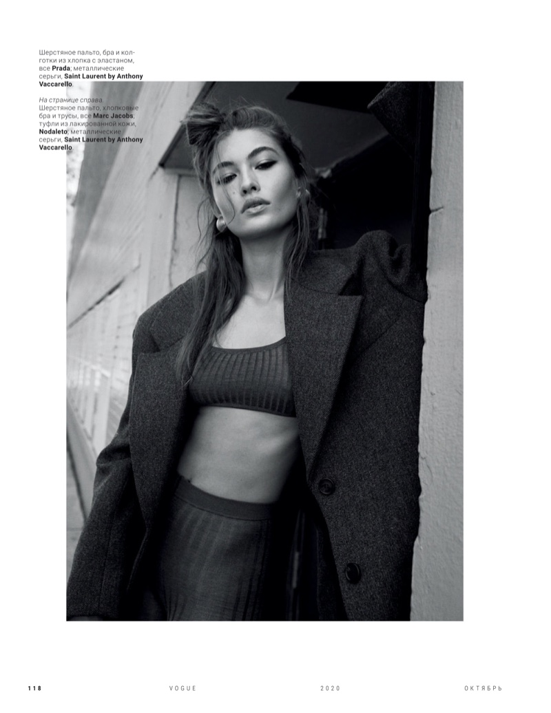 Grace Elizabeth Models Cool Girl Fashion for Vogue Russia