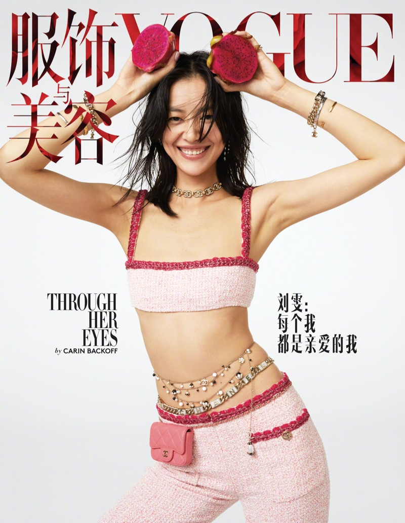 Liu Wen Poses in Statement Styles for Vogue China