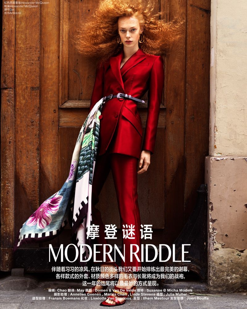 Suzanne La Riviere Models Glam Autumn Looks for L'Officiel China