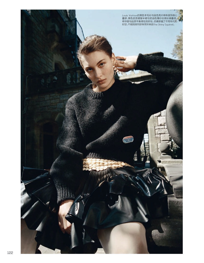 Grace Elizabeth Embraces Layered Styles for Vogue China