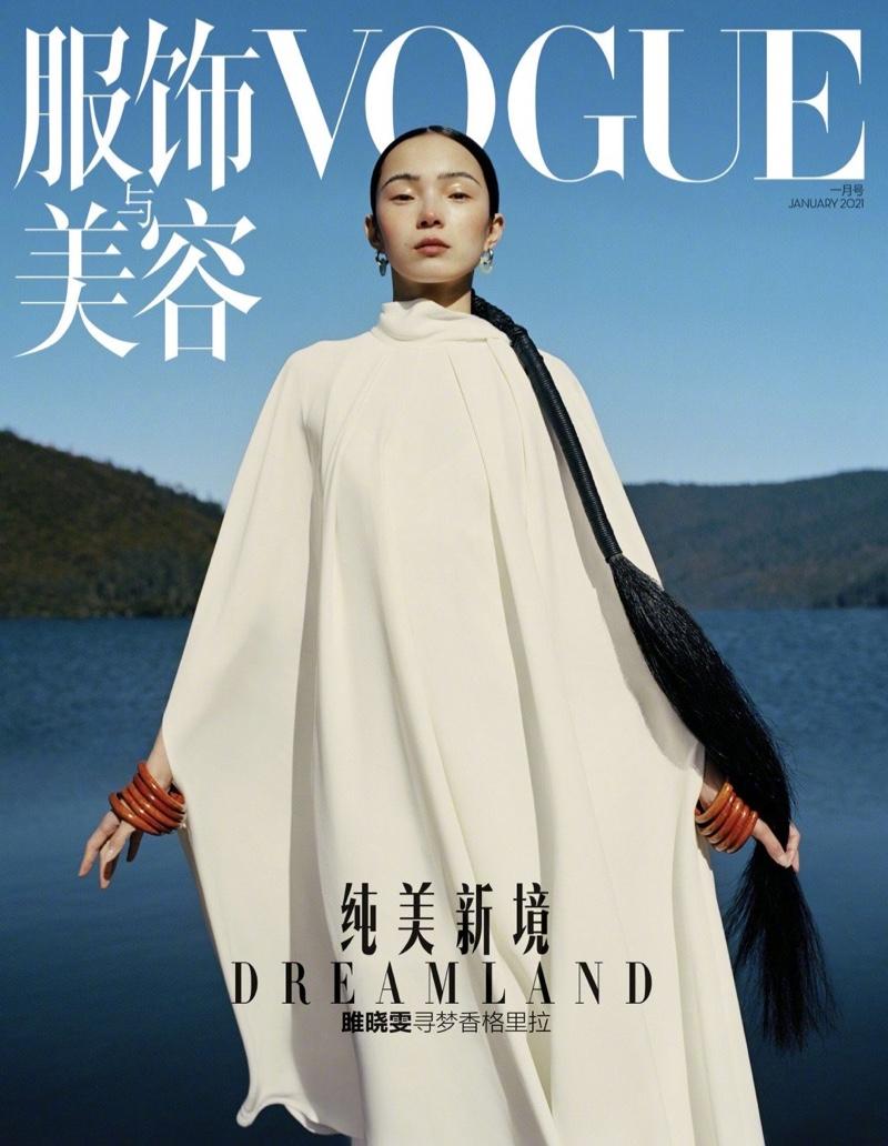 Xiao Wen Ju on Vogue China January 2021 Cover