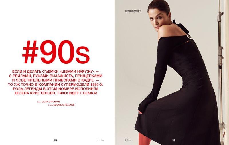 Helena Christensen Strikes a Pose for ELLE Russia