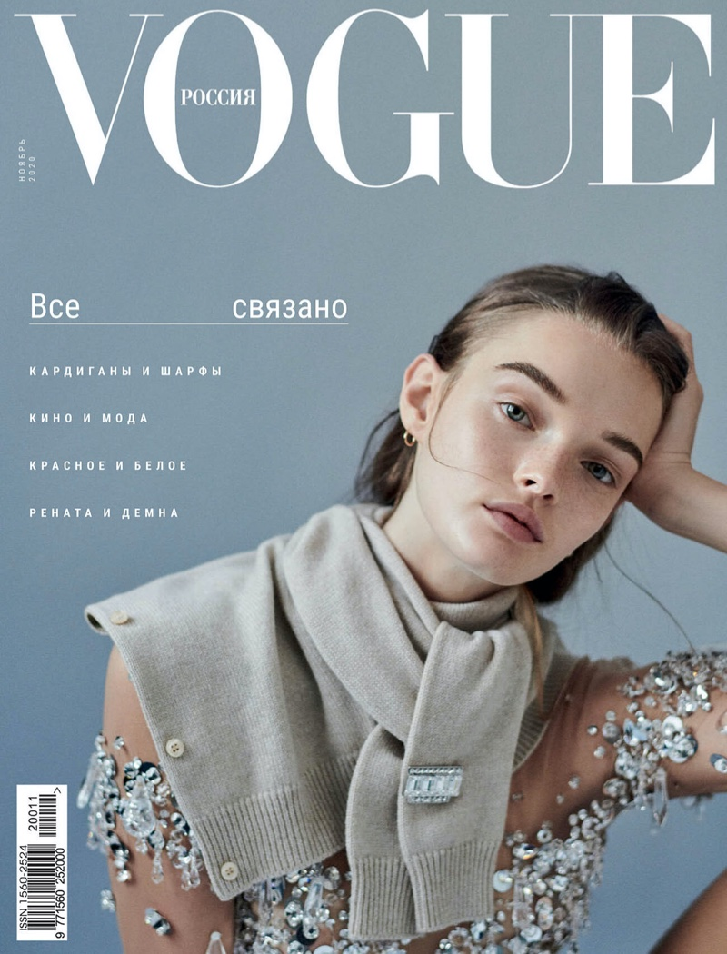 Lulu Tenney Models Layered Outfits for Vogue Russia