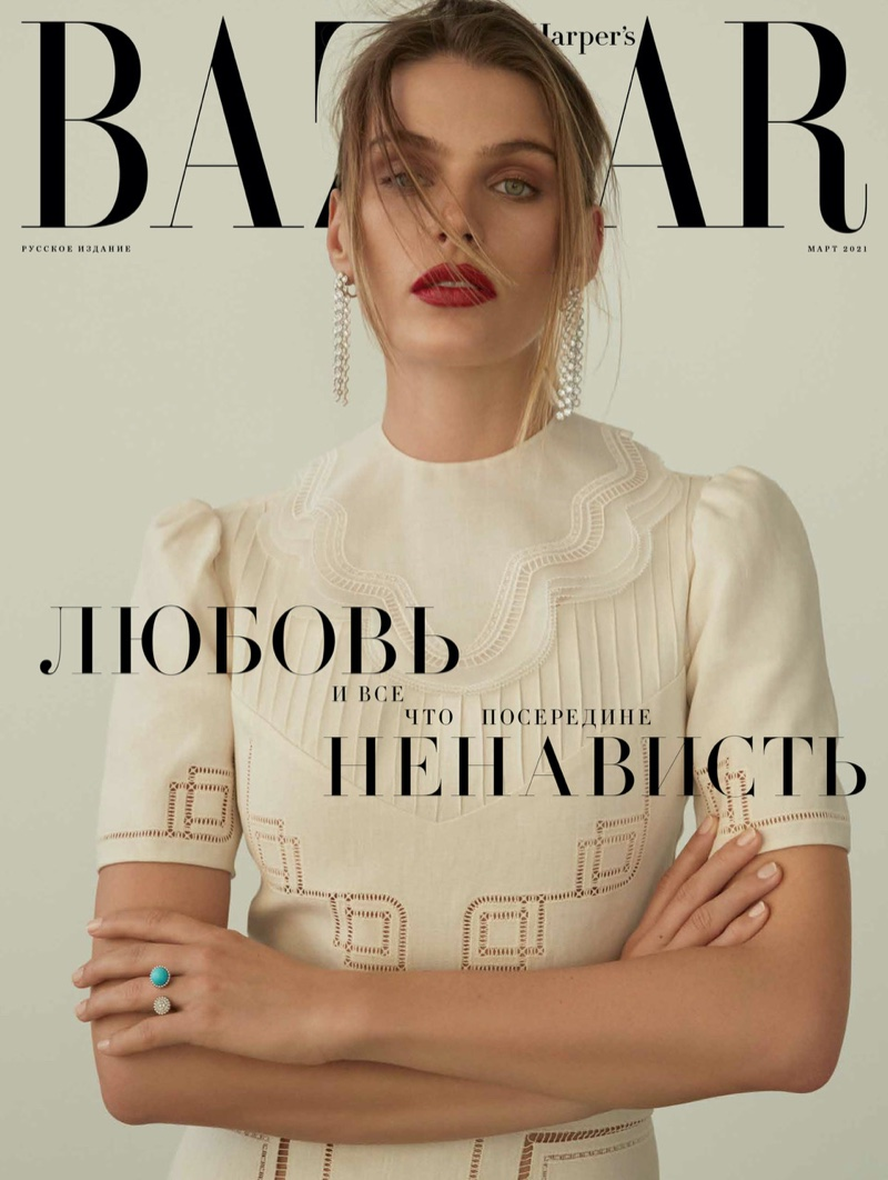 Madison Headrick Graces the Pages of Harper's Bazaar Russia