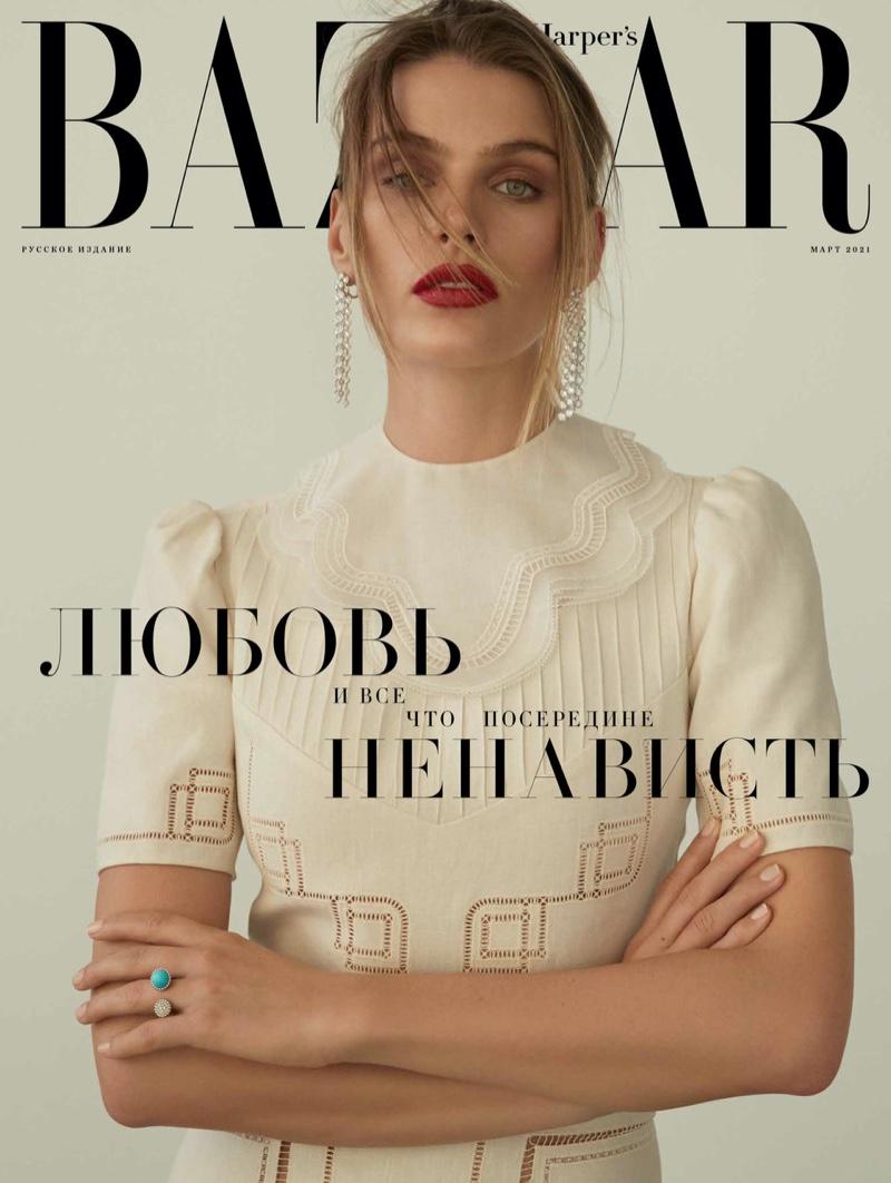 Madison Headrick on Harper's Bazaar Russia March 2021 Cover
