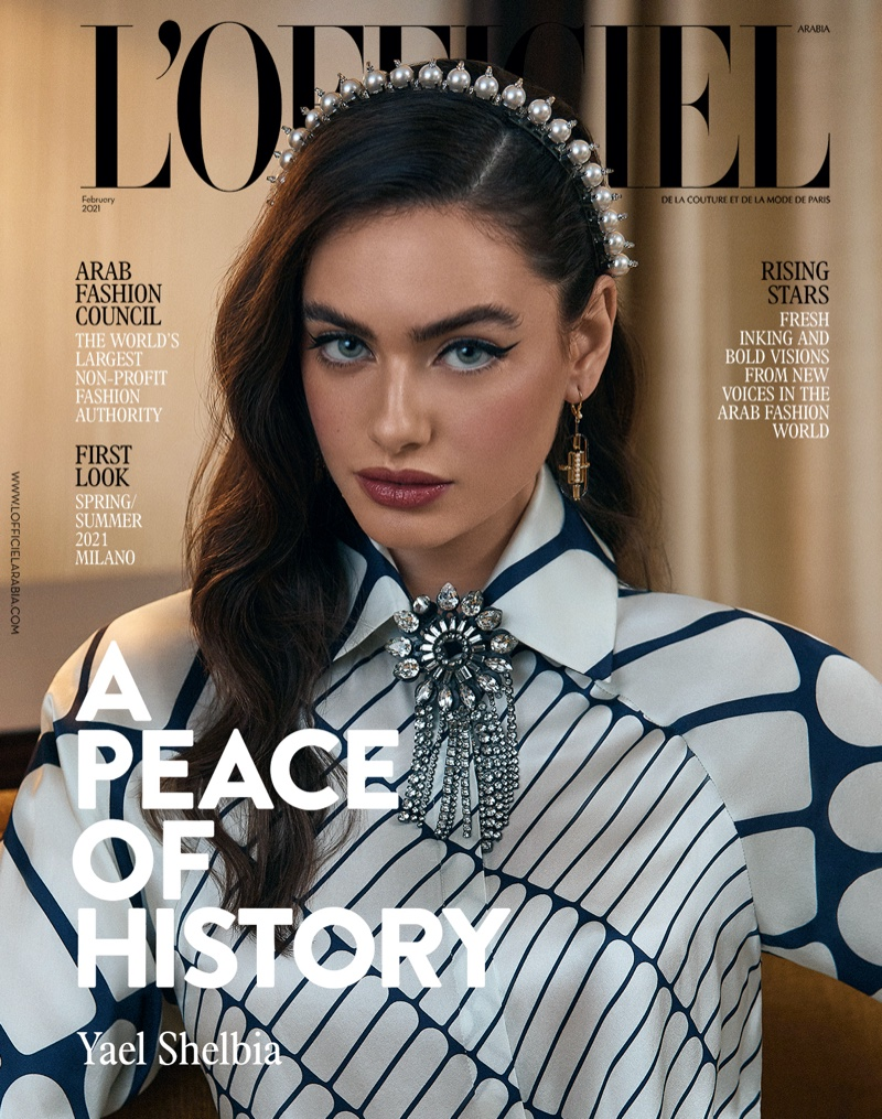 Yael Shelbia Makes History With L'Officiel Arabia Cover Story