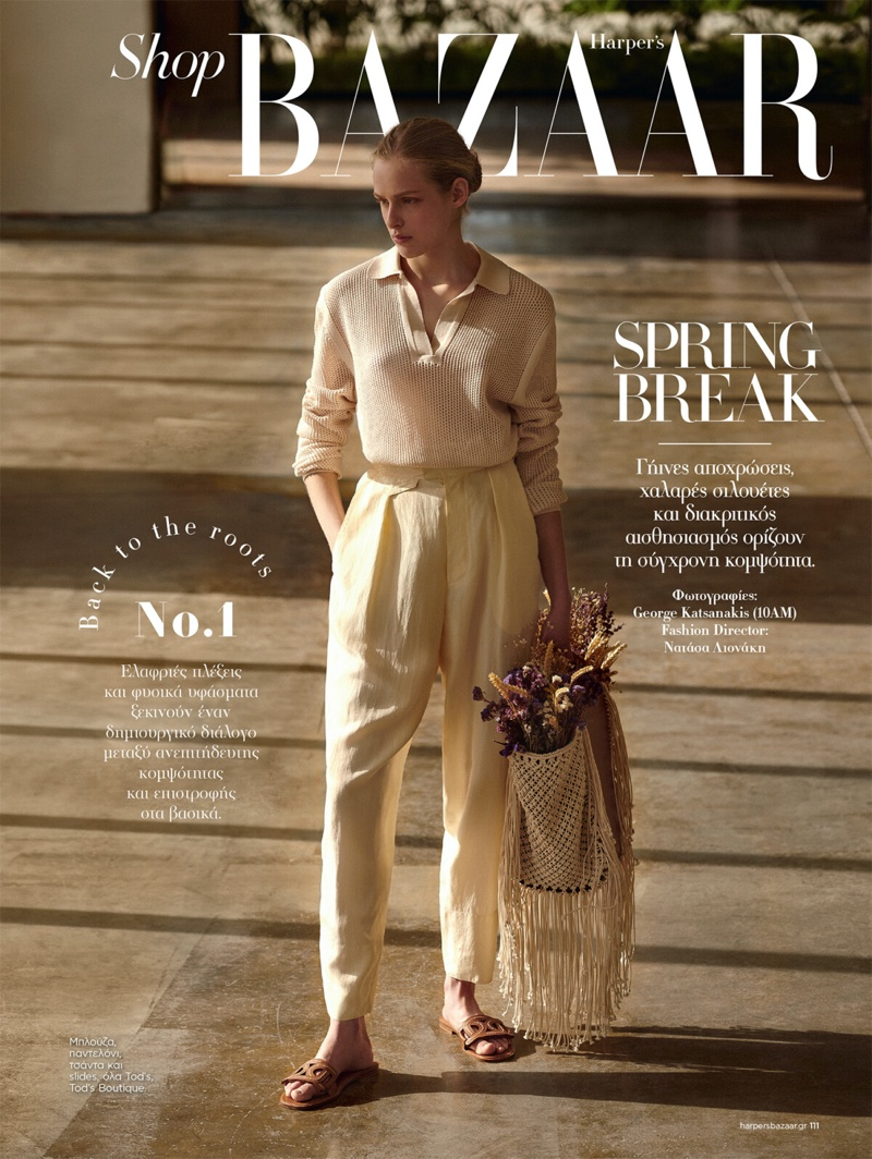 Maria Embraces Spring Break Fashion for Harper's Bazaar Greece