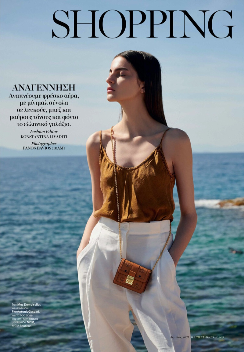 Anna Kirjuskina Poses in Chic Styles for Marie Claire Greece