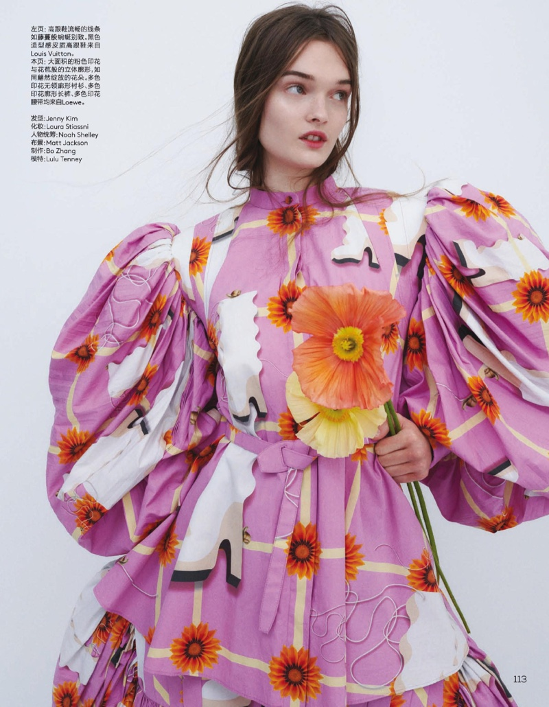 Lulu Tenney Models Spring Fashion for Vogue China
