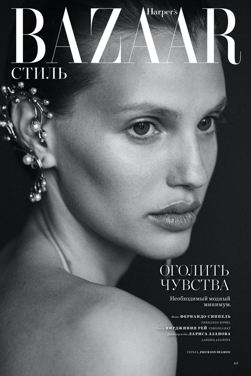 Nibar Madar Shines for the Pages of Harper's Bazaar Kazakhstan