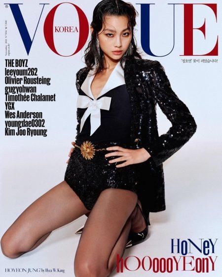 Hoyeon Jung on Vogue Korea November 2021 Cover.